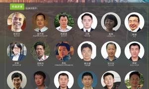 「GISer福利」2020 中国空间智能学术年会线上开、免费看