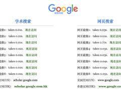 推荐几个Google镜像网站