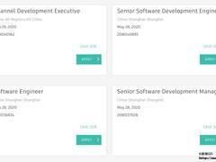 「GIS岗位」AutoDesk中国招聘