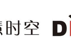 「GIS岗位」北京数慧时空武汉创新中心招人(7月岗位汇总)
