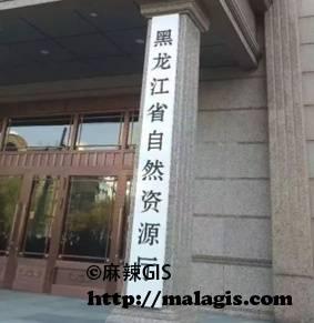 黑龙江省自然资源厅事业单位开始招人