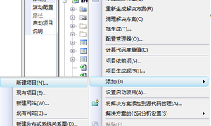 ArcGIS Engine 10 开发手册(12-1) .Net Framwork 3.5 sp1 与 ArcGIS Engine Runtime单独安装