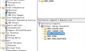 ArcGIS Engine 10 开发手册(12-3)打包中的两个常见问题