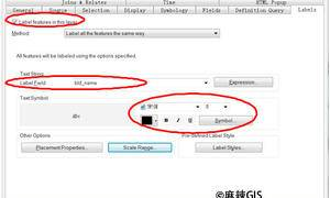 ArcGIS for Desktop操作手册(5-9)标注