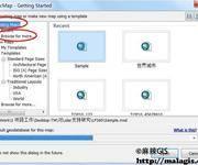 ArcGIS for Desktop操作手册(3-1)打开地图文档并浏览