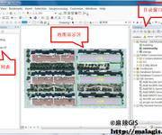 ArcGIS for Desktop操作手册(5-2)ArcMap 界面与数据添加