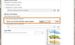 ArcGIS三维入门(3-5)ArcGIS添加地形数据相关设置