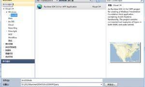 ArcGIS Runtime 入门(3-2)开发一个简单的ArcGIS Runtime应用程序-在线数据调用