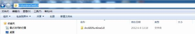 arcgis runtime 入门