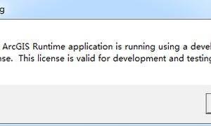 ArcGIS Runtime 入门(1-2)许可介绍