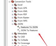 「GIS理论」JSON数据格式在GIS领域的运用