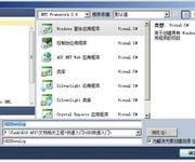 MapGIS 10 Objcet开发入门(3-2) MapGIS 10 Objects 快速入门之注册地图控件