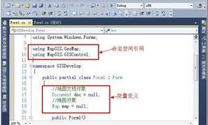 MapGIS 10 Objcet开发入门(3-4) MapGIS 10 Objects 快速入门之命名空间引用及变量定义