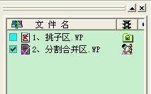 MapGIS67操作手册(3-30)MapGIS67分割区的方法