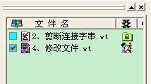 MapGIS67操作手册(3-35)MapGIS67修改文本的方法