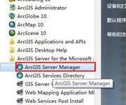 ArcGIS实践教程(5)使用ArcGIS Server Manager发布地图