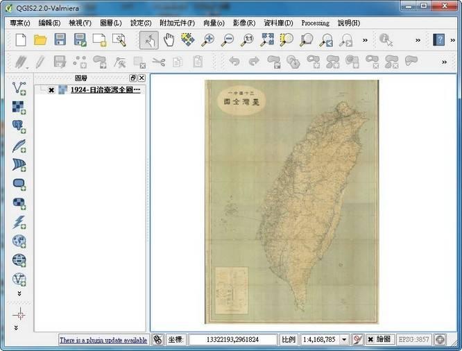 qgis 中文 版