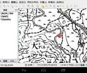 QGIS中文操作手册(5-8)利用移动设备(Android)整合WMTS