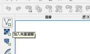 QGIS中文操作手册(8-7)图层编码转换