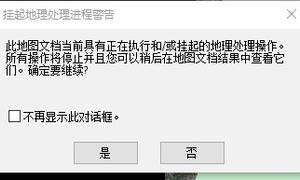 ArcMap封闭的线图层无法转换成面图层